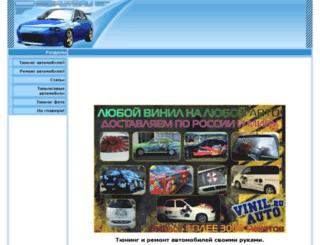 moeauto.ru screenshot