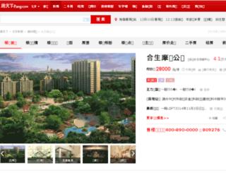 moergongguanhs.fang.com screenshot