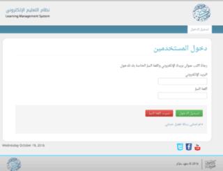 mofaker.org screenshot