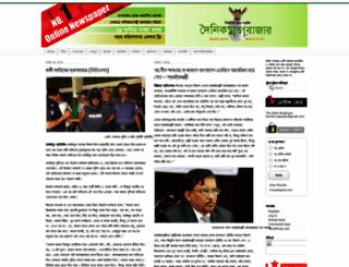 mogbazar.wordpress.com screenshot