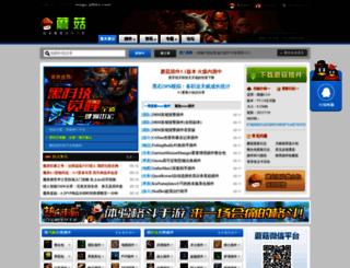 mogu.jdbbx.com screenshot