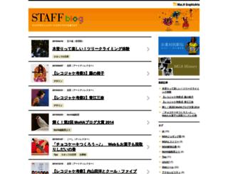 moha.macgraphic.co.jp screenshot
