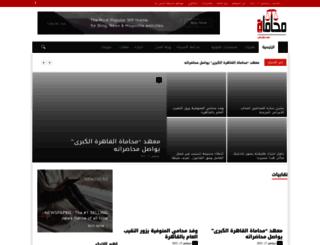 mohamahnews.com screenshot