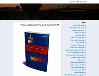 mohammadnamdarian5.blogsky.com screenshot