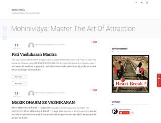 mohinividya.com screenshot