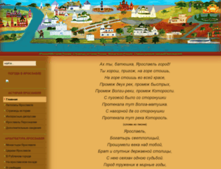 moi-jaroslavl.ru screenshot