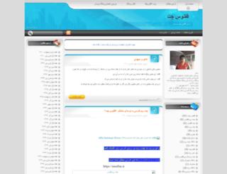 mojdebaran.blogfa.com screenshot
