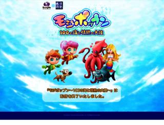 moji.gungho.jp screenshot