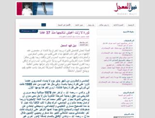 mojil.net screenshot