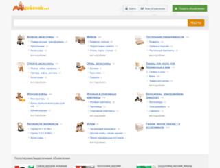 mojrebenok.net screenshot