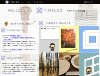 mokfigyaa.timelog.jp screenshot