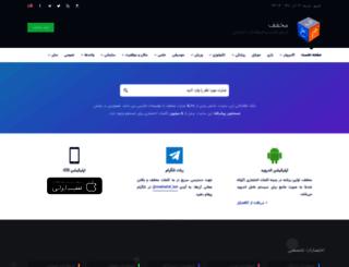 mokhafaf.com screenshot