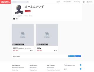 mokuzu120.booth.pm screenshot