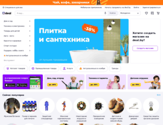 molodechno.deal.by screenshot
