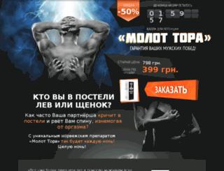 molottora.org screenshot