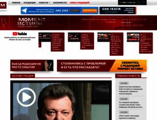 moment-istini.com screenshot