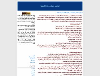 momkashkouli.blogfa.com screenshot