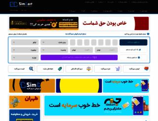 mona.simcart.com screenshot