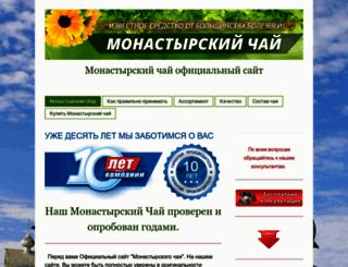 monastirskiy-chay.jimdo.com screenshot