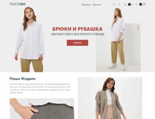 mondigo.com screenshot