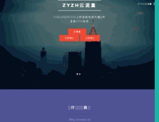 money.kaitao.cn screenshot