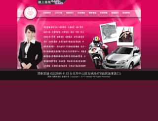money.po55.org screenshot