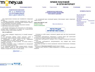 money.ua screenshot