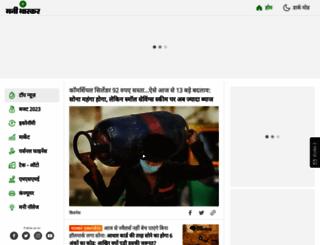 moneybhaskar.com screenshot