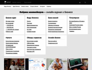 moneymakerfactory.ru screenshot