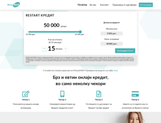 moneymax.mk screenshot
