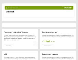 moneyro.ru screenshot