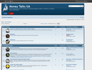 moneytalksua.com screenshot