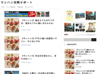 monhunsupport.com screenshot