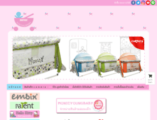 monicyoungbaby.com screenshot