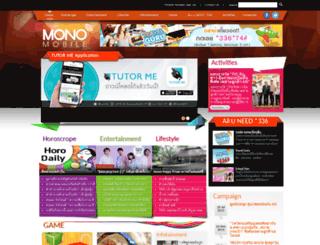 mono-mobile.com screenshot