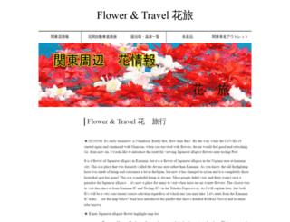 monoda1.com screenshot
