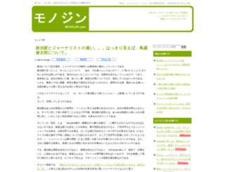 monojin.com screenshot