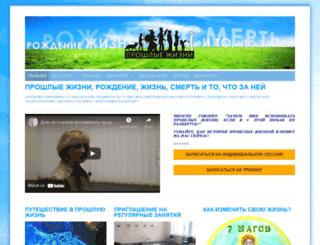 monok.ru screenshot