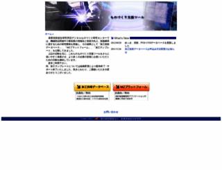 monozukuri.org screenshot