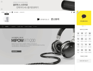 monstore.co.kr screenshot