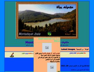 montadajbala.ahlamontada.net screenshot