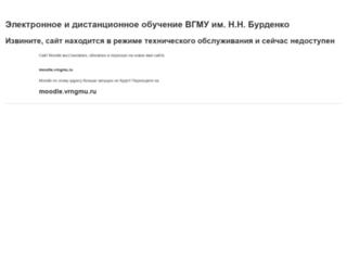 moodle.vsmaburdenko.ru screenshot