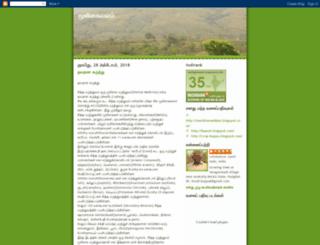 mooligaivazam-kuppusamy.blogspot.in screenshot