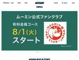 moomin.co.jp screenshot