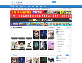 moonbt.com screenshot