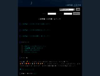 moonpupa.jp screenshot