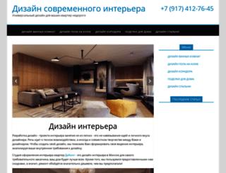 moreidei.ru screenshot
