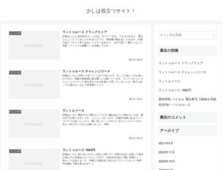 morfiislands.com screenshot