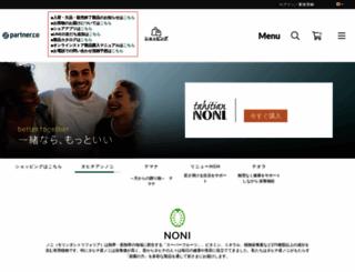 morinda.com screenshot