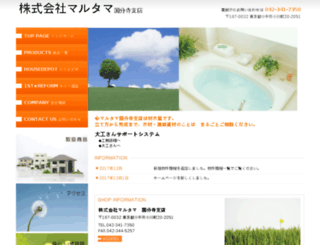 moritohito.com screenshot